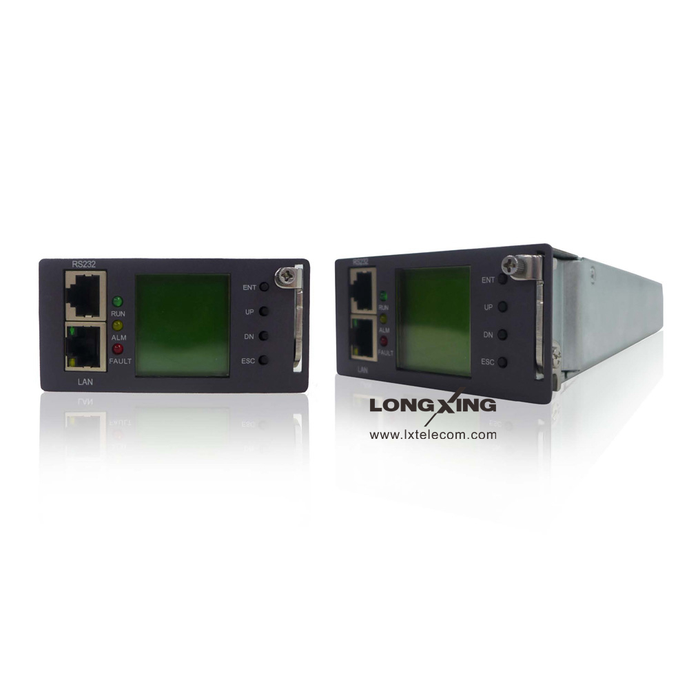 Power Supply Monitoring System LX2000